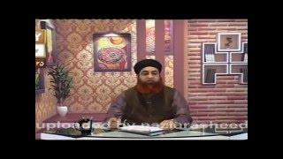 Aurat ka Aurat se Kitna Parda ha??? By Mufti Akmal