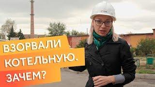 Экология в Красноярске: промышленные взрывы, СГК запускает мальков в Енисей