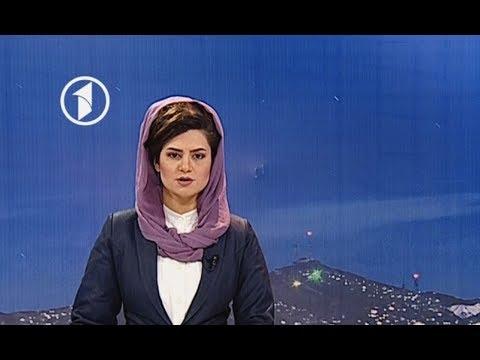 Afghanistan Dari News 28.11.2017 خبرهای افغانستان
