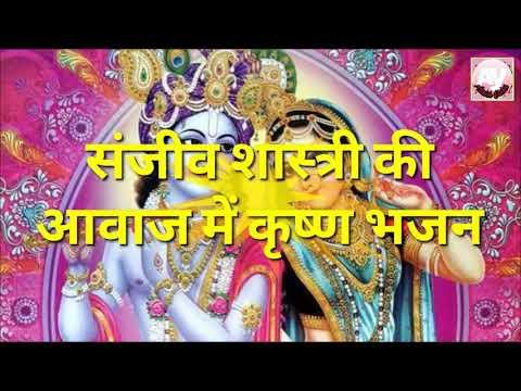 Sanjiv shastri || सुन दीदी दिल मानत नहीं || Beautiful song || लंगुरिया सम्राट का धमाका