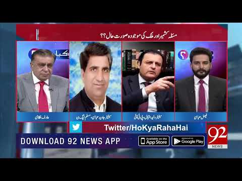 Previous government had artificially controlled dollar, says Waleed Iqbal | 92NewsHD