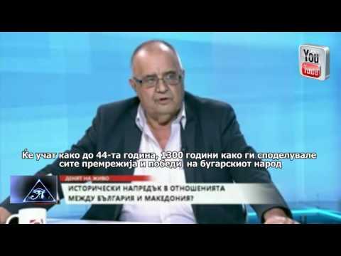 Димитров: Договорот значи крај на македонизмот, децата во Македонија ќе учат бугарска историја!
