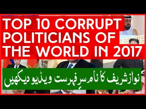 Top ten corrupt leaders in the world, Politicians networth 2017   panama leaks, corrupt presidents