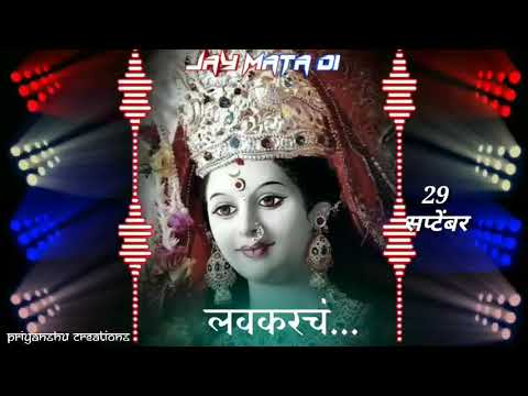New Durga Puja Marathi Whatsapp Status | Ambe Krupa kari | Dj Mix |