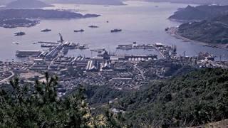 Kyushu island - Japan