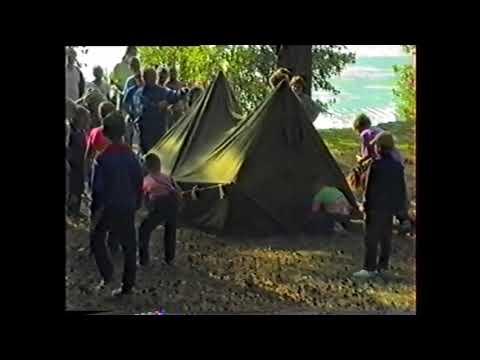 «Туристический слет в школе №125». 08-09-1995