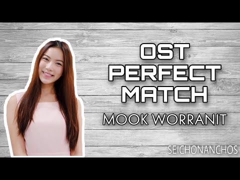 Ost Ugly Duckling : Perfect Match - Mook Worranit