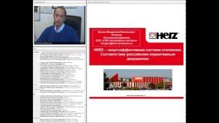 видео Естественная вентиляция в многоэтажном доме: СНиП, схемы, системы, требования