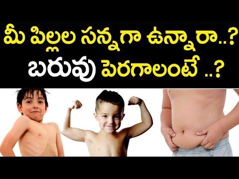 Healthy Weight Gain Foods For Kids - Mana Arogyam Telugu Health Tips