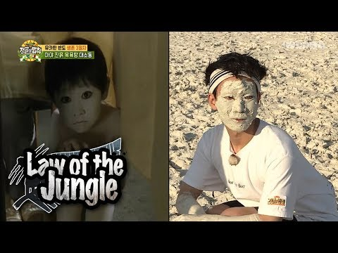 Why Does Seo Eun Kwang Look Like Toshio!? Law of the Jungle Ep 318