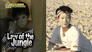 Why Does Seo Eun Kwang Look Like Toshio!? [Law of the Jungle Ep 318]