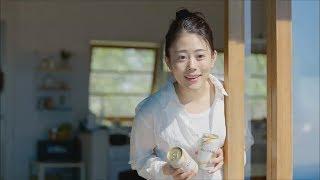 【日本CM】高畑充希佐佐木藏之介以真正「冰杯」喝無酒精啤酒很吸引
