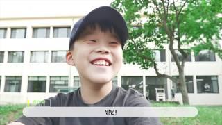 2019 꿈다락토요문화학교-만물작업소-놀이유목민