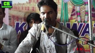 गुरु महिमा - guru mahima bhajan | shyam kumawat | new marwadi desi bhajan songs