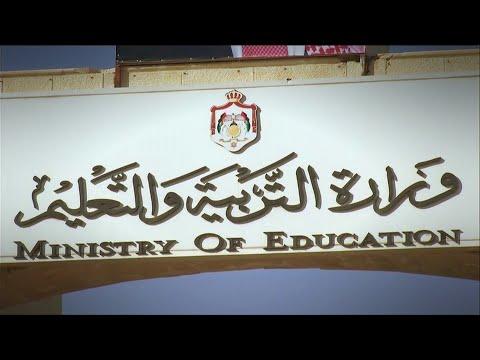 تداعيات إضراب المعلمين في الأردن  - 20:54-2019 / 10 / 1