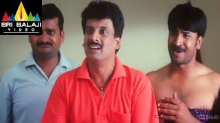 143 Movie Sairam Ganesh and Uttej Scene | Sairam Shankar, Sameeksha | Sri Balaji Video