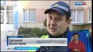 """""""Вести. Ставропольский край"""" 6.04.2017"""