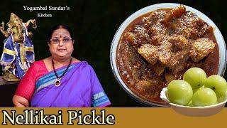 Recipe 285: Nellikai  (Amla) Pickle