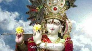 21, Srimad Bhagavad Geeta  in Sanskrit & Bengali. Part-21 (21 of 21)