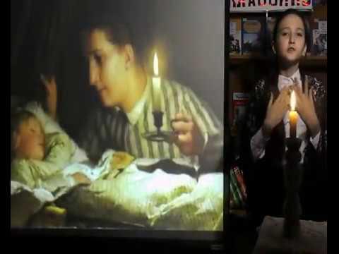 Изображение предпросмотра прочтения – ЮлияОстертаг читает произведение «Мать» И.А.Бунина