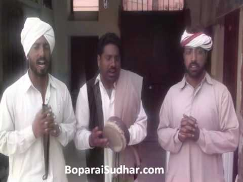 New Dharmik Song Audio Mp3 Download