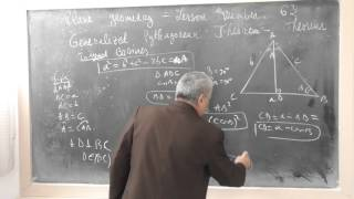 Lesson number GP 63 -  Generalized Pythagorean Theorem