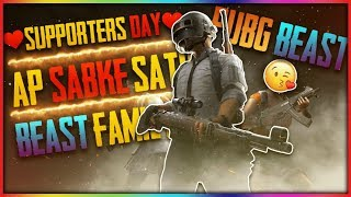 Sub Games | PUBG Mobile Live | GodL BeAst Gaming