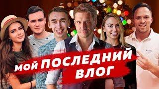 Ламборгини Стрекаловского / Откровения Соболева и Полины / Мои соревнования