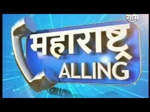 Vastu for Finance by Vastu Expert Dr. Mahesh Surve Maharashtra Calling Saam Marathi tv show