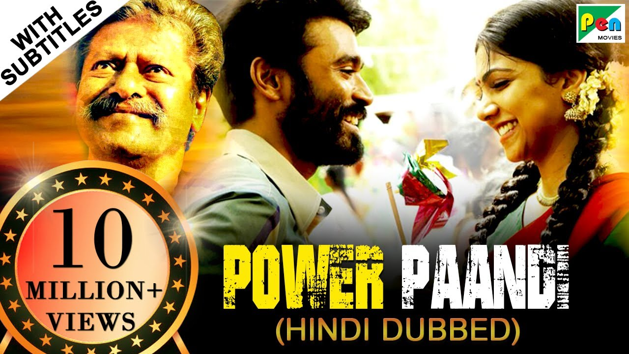 Power Paandi (Dum Lagade Aaj) Full Hindi Dubbed Movie | Dhanush, Rajkiran, Madonna