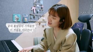 김나영 (kim nayoung) 엠씨더맥스 처음처럼 (cover)
