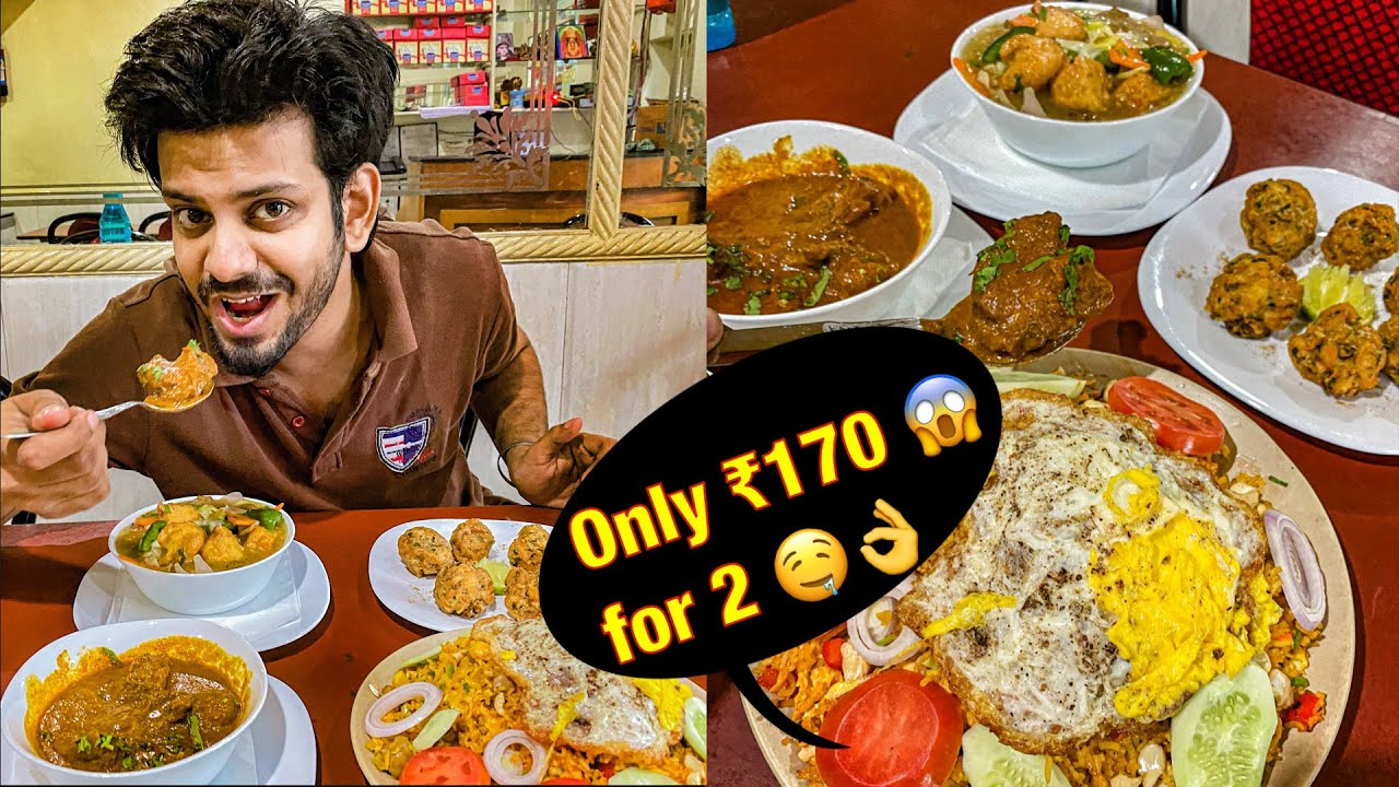 Super CHEAP and TASTY mutton, chicken and fried rice: দারুন 🤤🔥 | TheLazyBong