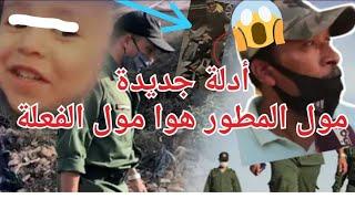 الحسين آيت باها:عااجل تفاصيييل جديد بخصوص الحسين و مول المطور /المديمي و جلسة الغد