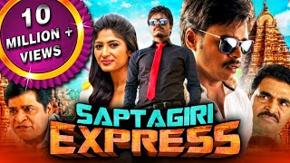 saptagiri-express-2018-new-released-hindi-dubbed-full-movie-saptagiri-roshni-prakash-ali