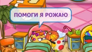 ШАРАРАМСКИЙ ОПРОС   Девушка рожает 1 выпуск