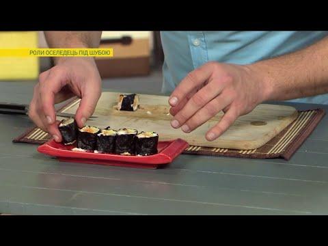 Как экономно приготовить суши