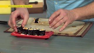 Как экономно приготовить суши | Ранок з Україною