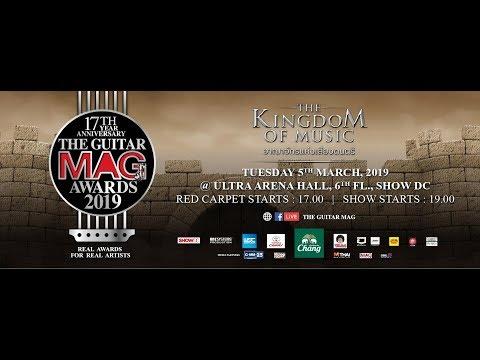 #LIVE The Guitar Mag Awards 2019 @ Ultra Arena Hall, Show DC
