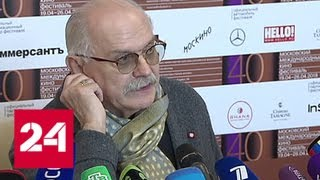 Москва встречает гостей Международного кинофестиваля - Россия 24