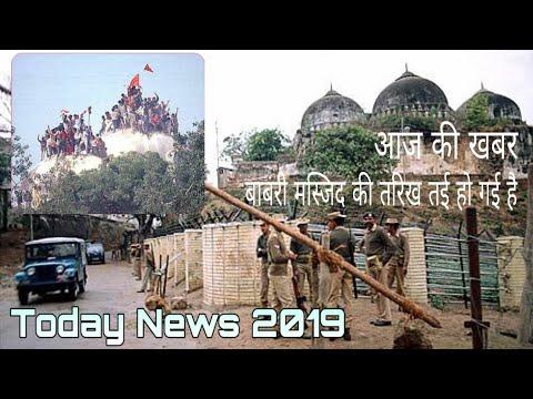 बाबरी-मस्जिद-फैसले-की-तारीख-,babri-masjid-verdict-date