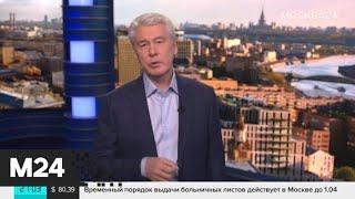Жителей Москвы старше 65 лет призывают остаться дома - Москва 24