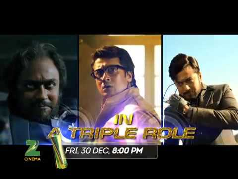 24(Time Story) Hindi Dubbed Promo By Bunny...