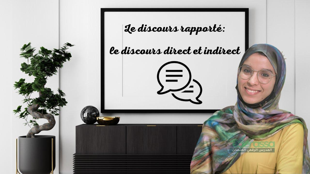 Download Le discours rapporté: le discours direct et indirect