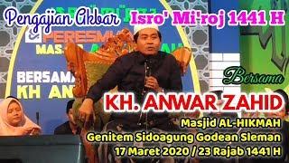 Pengajian KH ANWAR ZAHID di Genitem Sidoagung Godean Sleman