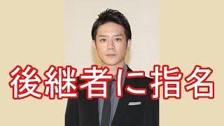 ジャニーズ事務所の社長をつとめるジャニー喜多川氏(86)が滝沢秀明(36)を後継者に指名していたことが、「週刊文春」の取材によって分かった。