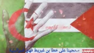 هدية فلسطين للجزائر يا بن غفريط