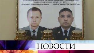 В России вспоминают погибших при исполнении служебных обязанностей сотрудников ОВД.