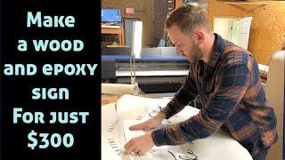كيفية جعل العرف حظيرة الخشب والراتنج الايبوكسي علامة سرادق مقابل 300 دولار. DIY علامة مخصصة. رولان vg-540