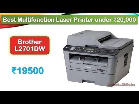 Best Multifunction Laser Printer Under 20000 Rupees (हिंदी में) | Brother L2701DW