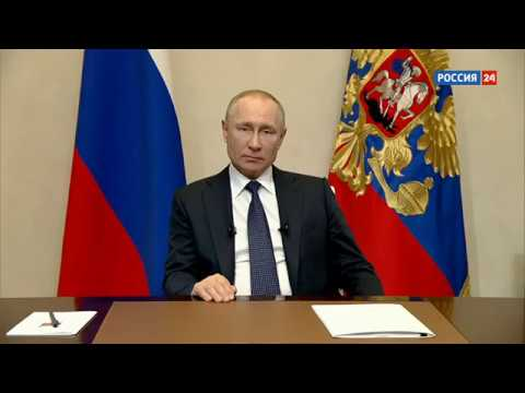 Обращение Путина к россиянам из-за ситуации с коронавирусом.